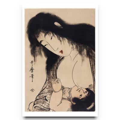 Yamauba no Chichi o Suh Kintaro poster